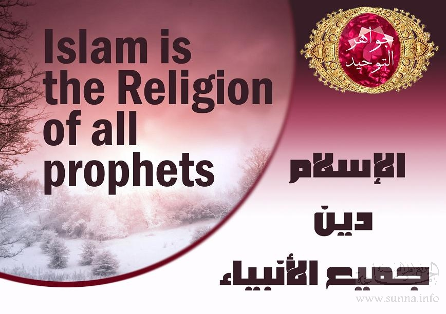 Precious-Jewels-islam.jpg