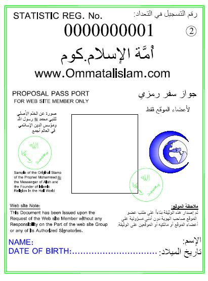ommatalislam-pass_port-4.jpg